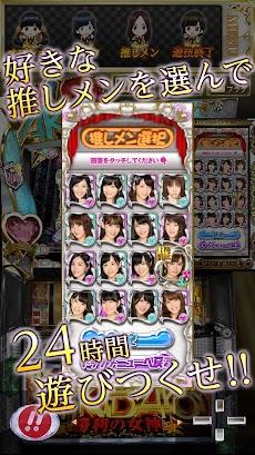 ぱちスロAKB48 勝利の女神のおすすめ画像5