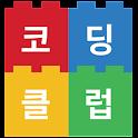 (16년 4월) 남중이의 pedometer icon