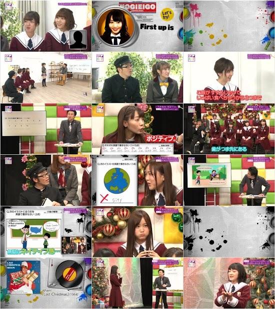 (TV-Variety)(720p) 乃木坂46えいご(のぎえいご) ep06 160131