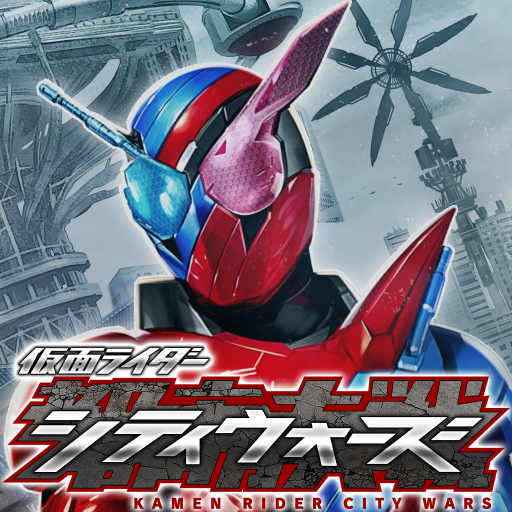 Kamen Rider City Wars