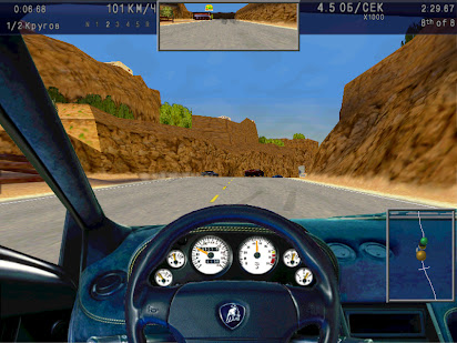Need For Speed 3 Hot Pursuit 1998 Rar