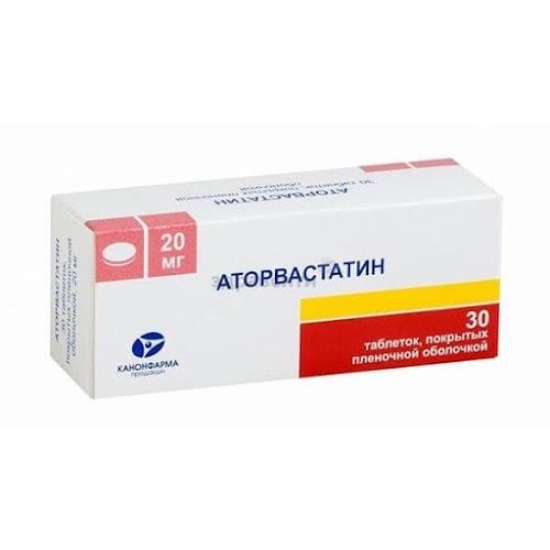 Аторвастатин таб. п/о плен 20мг 30 шт.