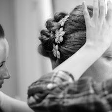 Wedding photographer Sergey Yaremchuk (SergiJa). Photo of 17.07.2016