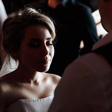 Wedding photographer Dmitriy Makarchenko (Makarchenko). Photo of 03.04.2018