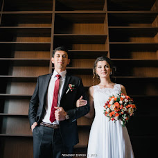 Wedding photographer Aleksandr Erofeev (erofeev31). Photo of 24.10.2015