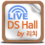 DS Hall by 리치 APK icon