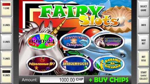 Fairy Slots сказочные слоты