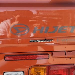 ハイゼットトラックのカスタム事例画像 みっちゃん (to 鈴木旧車倶楽部) さんの2020年01月26日13:51の投稿