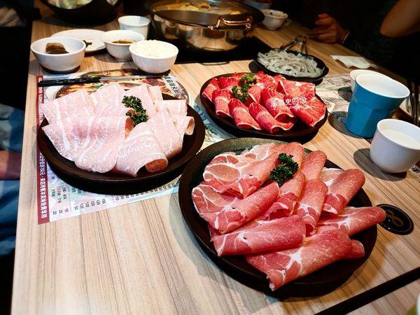若羚珍饌重慶麻辣火鍋 台北永春店