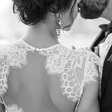 Wedding photographer Shamsitdin Nasiriddinov (shamsitdin). Photo of 10.01.2015