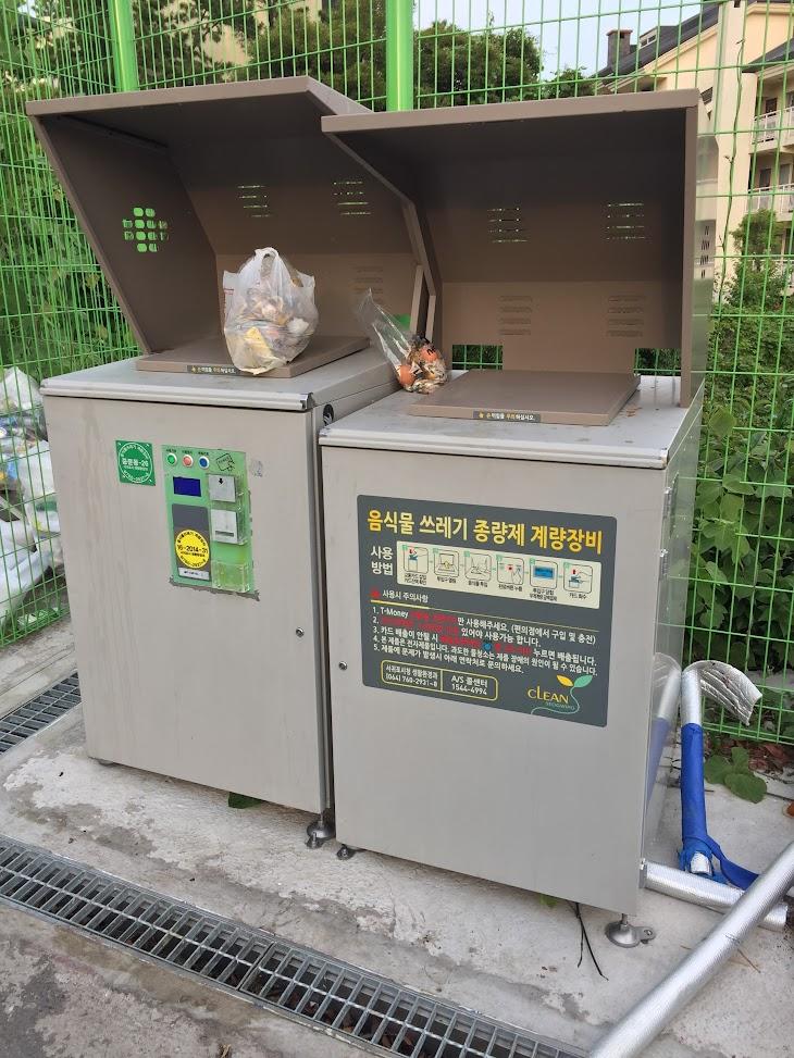 제주도에서 음식물쓰레기를 버리려면 티머니카드가 필요하다