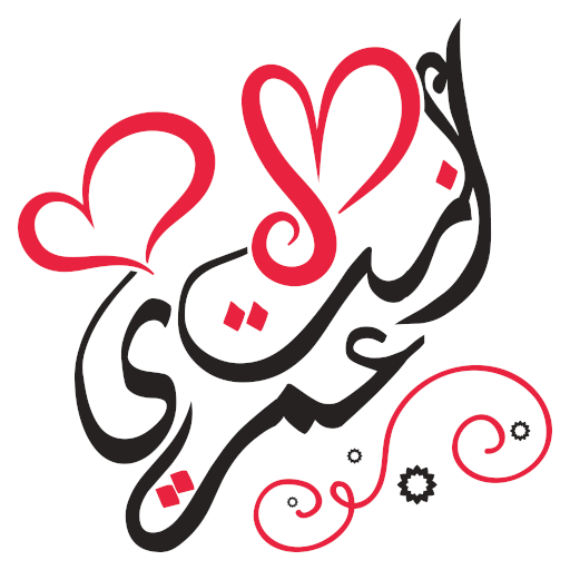 Stickers Arabia WAStickerApps - Apps on Google Play