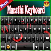 Marathi keyboard Ever