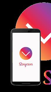 Storysave for IG - náhled
