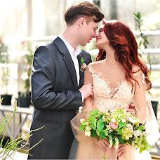 Wedding photographer Katya Trusova (KatyCoeur). Photo of 05.05.2016