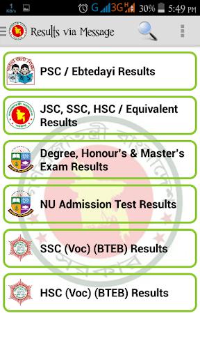 All Exam Results - JSC SSC HSC 6.7 screenshots 2