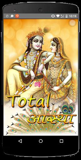 Total Aastha