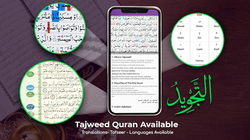 Al Quran screenshot 12