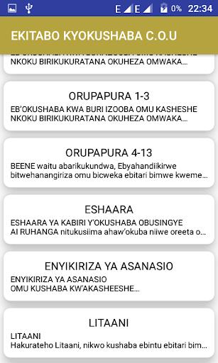 Ekitabo Ky'Okushaba screenshot 1