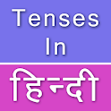 Tenses in Hindi - English Grammar Hindi icon