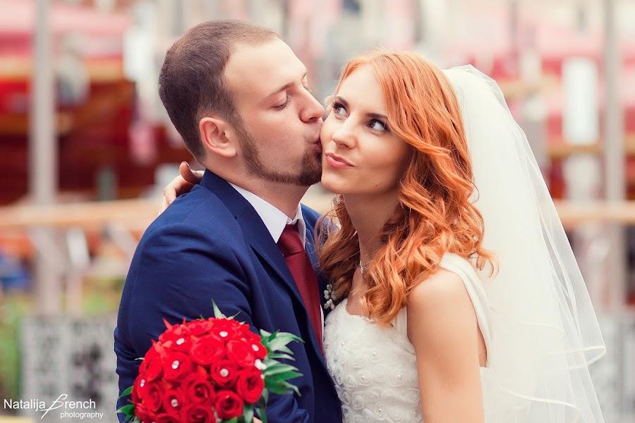 Свадебный фотограф Наталия Бренч (natkin). Фотография от 25.02.2014