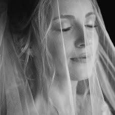 Wedding photographer Daniel Sierralta (sierraltafoto). Photo of 24.08.2018