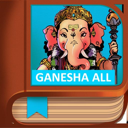 GaneshaStory-Multilingual&Game