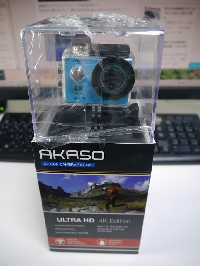 勢いで買ったアクションカメラ「AKASO EK7000」の使いみちが無い件。
