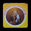 Dattaguru Bhandara Trust icon