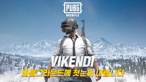 PUBG MOBILE 0.10.0 screenshots 1