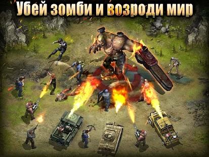 Z War