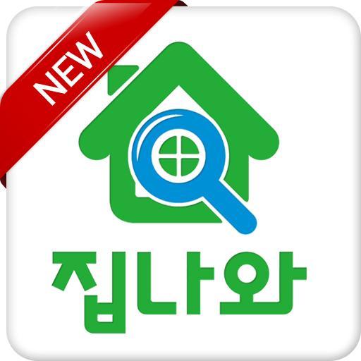 집나와 -신축빌라분양,빌라매매,부동산 앱