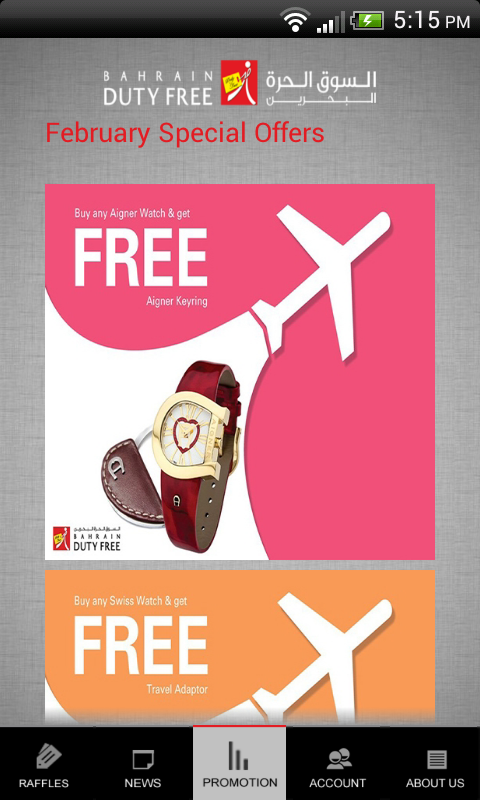 Скриншот Bahrain Duty Free