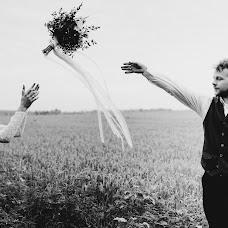 Wedding photographer Sergey Moshenko (sergeymoshenko). Photo of 11.09.2018