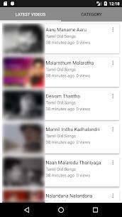 Tamil Old Songs Apk Download 3