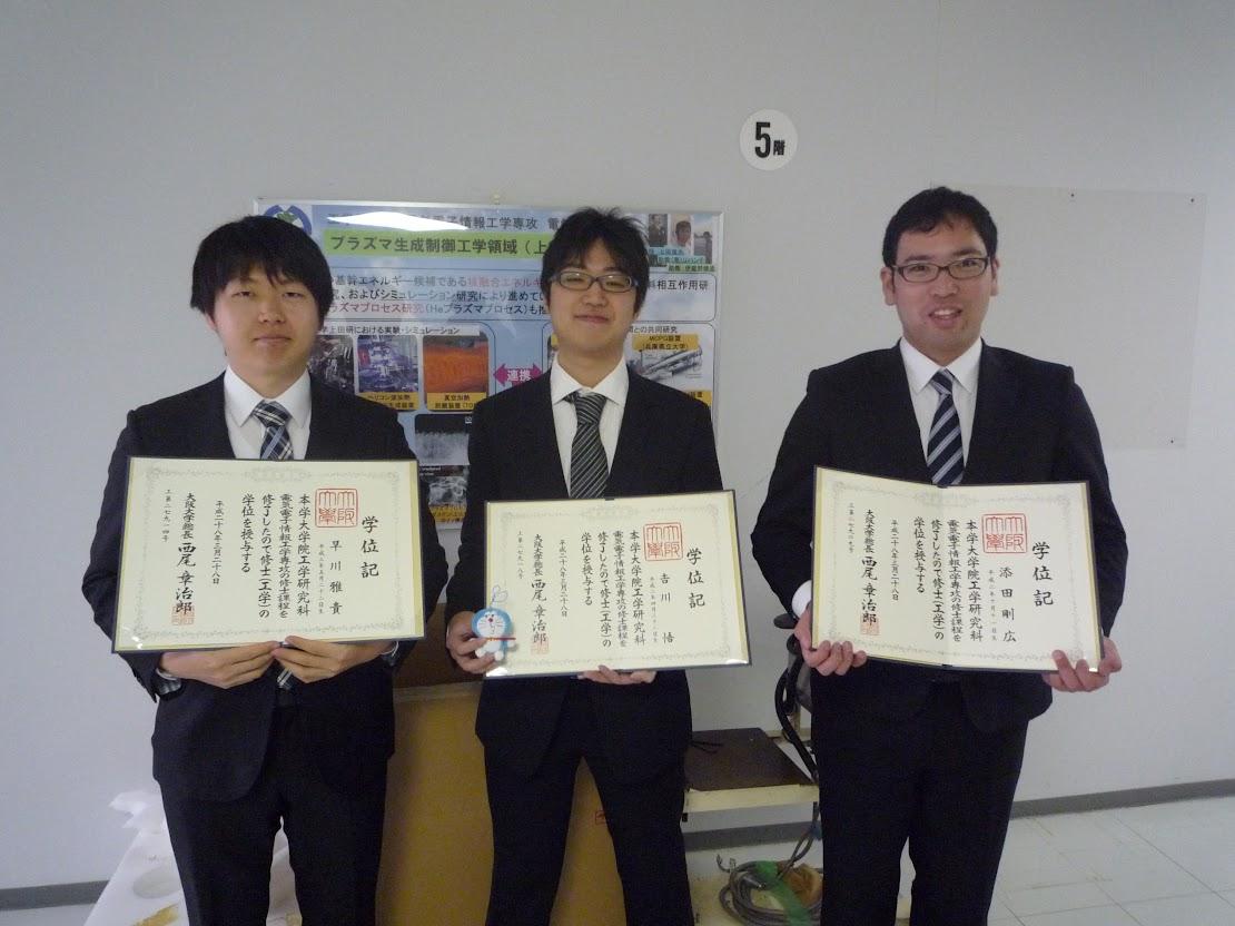 2016年3月28日 卒業式