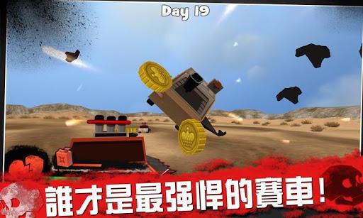 玩賽車遊戲App 瘋狂的戰車免費 APP試玩