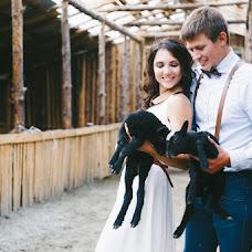 Wedding photographer Ekaterina Lezhneva (Lezneva). Photo of 27.04.2016