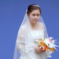 Wedding photographer Etian Parra (Etian). Photo of 03.09.2018