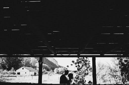 Wedding photographer Sergey Tereschenko (tereshenko). Photo of 18.01.2015
