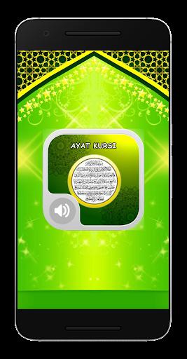 Download Ayat Kursi Mp3 Google Play Softwares A8x83doxcfm5 Mobile9