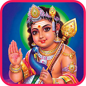 Pazhani Murugan Songs