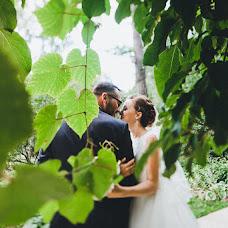 Wedding photographer Aleksandra Maryasina (Maryasina). Photo of 03.11.2015