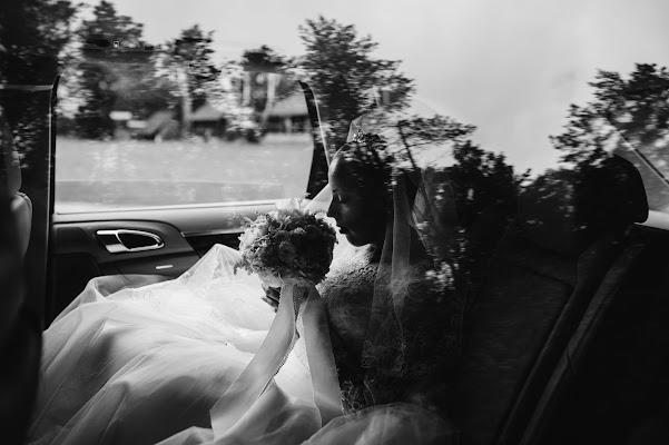 Свадебный фотограф Анна Чугунова (anchoys). Фотография от 10.07.2017