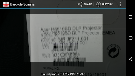 Pricewatch Scanner Screenshot 1