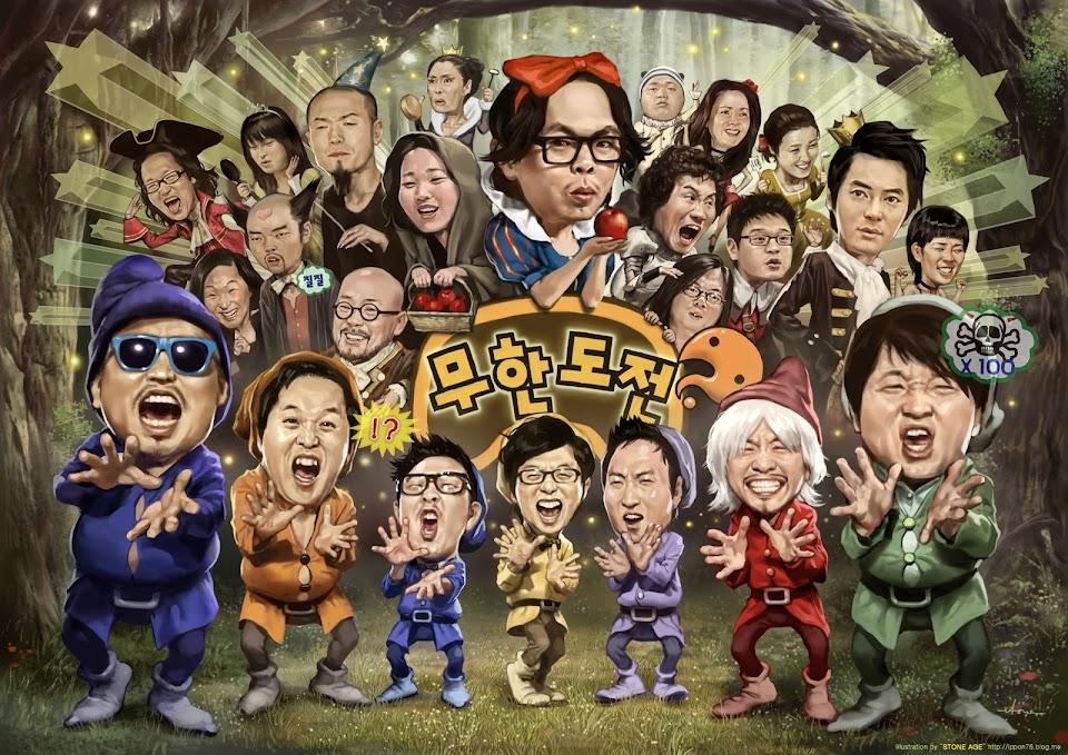 kim tae ho infinite challenge season 2