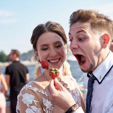 Wedding photographer Sergey Smirnov (Smirnovphoto). Photo of 01.12.2018