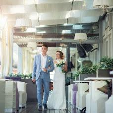 Wedding photographer Mariya Tyurina (FotoMarusya). Photo of 05.01.2018