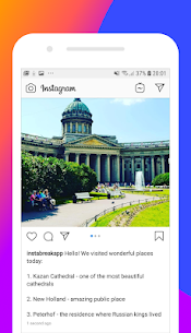 Spaces for Instagram – Postme 4