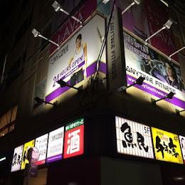 エニタイムフィットネス 文京本郷店のメイン画像です